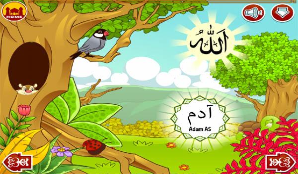 Cerita Iblis memperdaya Nabi Adam dan Siti Hawa