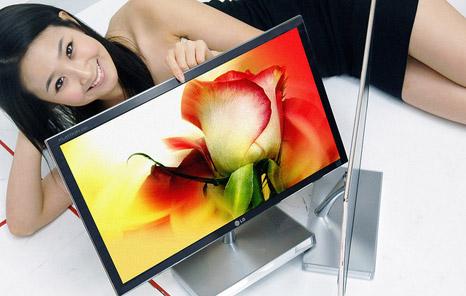 "Beli Monitor LG E2290V silakan bawa pulang ""cewek"" Model Iklannya"