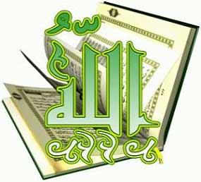 Kisah Umar R.A Memeluk Islam
