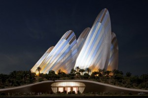 Musium di Abu Dhabi: Zayed National Museum